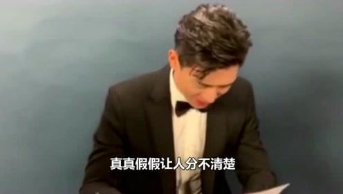 李现富二代身份被揭秘?看到他母亲的职业后,网友直呼惹不起啊!