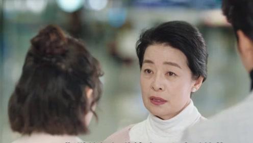 《十年三月三十日》楚芸:以后我们三好好过日子,花姨脸色不太好