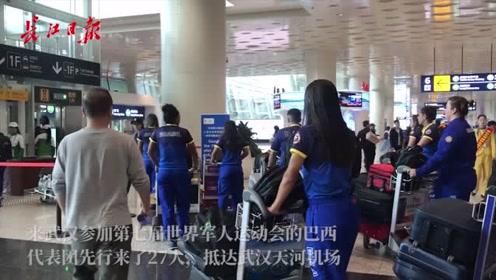 这个国家的代表团报名人数仅次于中国代表团,他们到了!