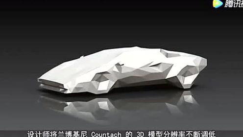 最有创意的设计,这兰博基尼慢的让你惊讶,来看看吧