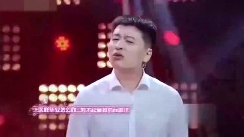 张雪峰自唱自演《考研版一人饮酒醉》,太牛了,众嘉宾赶紧拍照