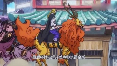 海贼王:罗一眼看穿霍金斯弱点所在,路飞却只会傻傻攻击本体
