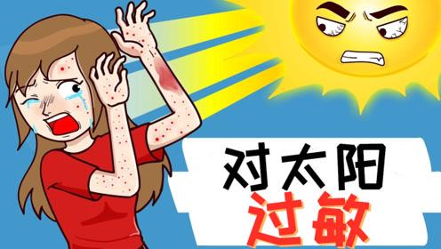 喜欢晒太阳的女孩,却突然对阳光过敏,她却很感激自己生病?