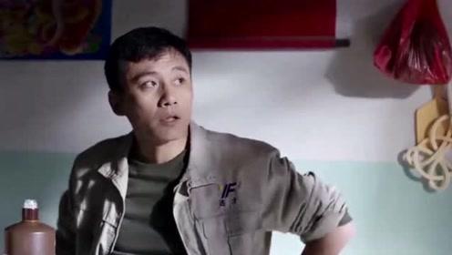 在远方:刘云天把远方收购了,又转手给路晓鸥,姚远看到后说你滚