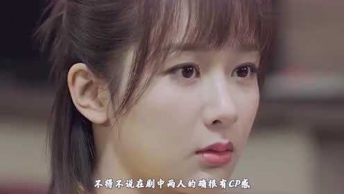 杨紫李现再度合作,王俊凯也加入?网友调侃:姐姐带着小舅子