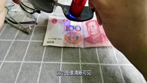 眼镜与伞想知是否防紫外线,纸币就能检测!