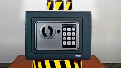 保险箱遇到百吨液压机会发生什么?结果和想的不一样!