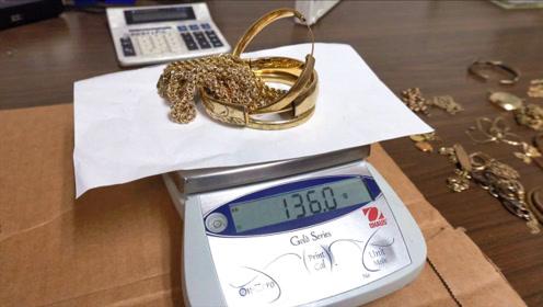 镀金首饰的含金量有多少?老外尝试提炼,结果发财了!