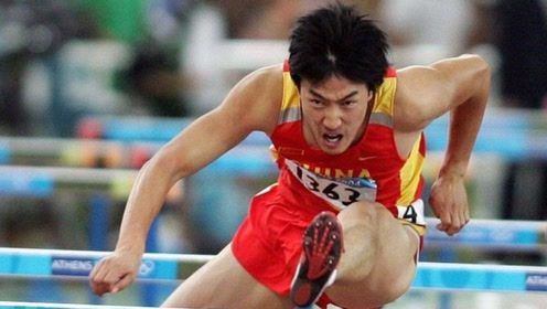 刘翔:我无敌了,网友:本来就无人能敌,原来还有错失的金牌