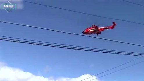 日本一直升机台风救援时失误,老妇从40米高空坠落