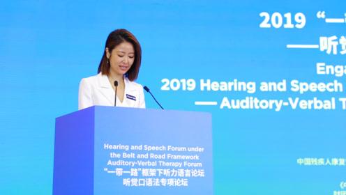 现身Nuna慈善捐赠活动 林心如:将帮助更多中国聋儿家庭受益