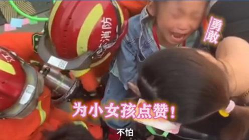 """""""不怕!我不怕!""""7岁女童碾进车轮!救援现场撕心哭喊!"""