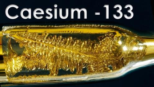 世上最活跃的金属,黄金都没有它贵,小伙亲测实验后千万别眨眼