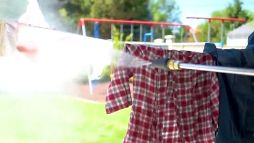 高压水枪能清理衣服污渍吗?国外情侣现场测试,结果出乎意料