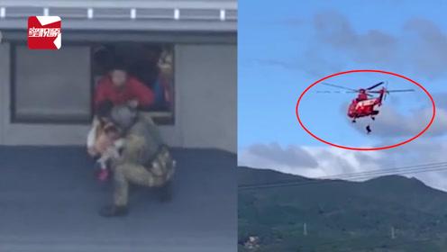 日本救灾直升机失误致人死亡,77岁女子从40米空中坠落身亡