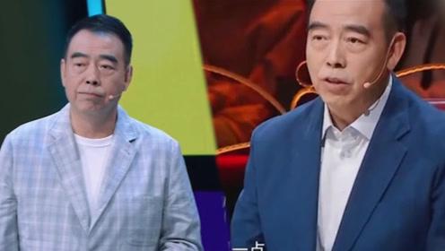 陈凯歌现场点评演员字字珠玑,这才叫实力导演!