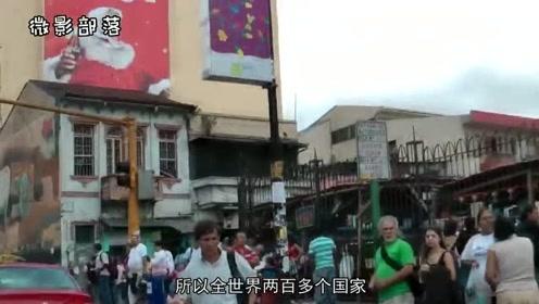 唯一没有军队的国家,国内风景秀丽美女如云,姑娘喜欢中国人