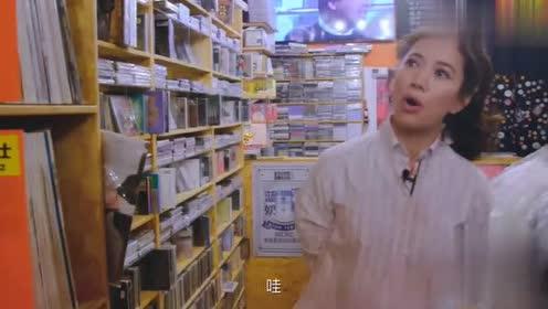 看到张国荣的专辑,袁咏仪秒变迷妹,自曝曾经找哥哥签名1