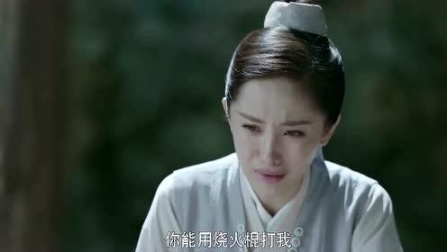 女主角拜祭周叔,触景生情,痛哭流涕,好可怜