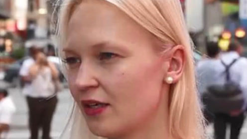 乌克兰街访:会考虑和中国男人结婚吗?乌克兰姑娘毫不避讳啥都都说