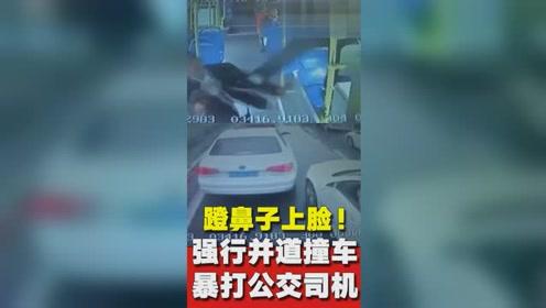 私家车主翻窗进公交暴打司机得知原因大家怒了!