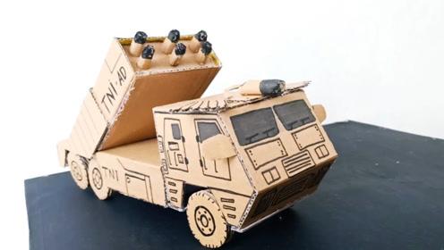 教你用纸板 手工制作绝地求生里的scar-l步枪儿童玩具