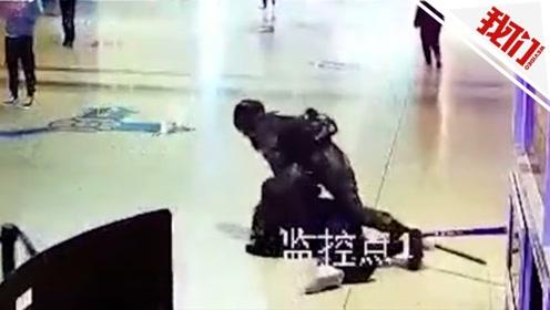 男子高铁站持棍袭击执勤武警 仅仅7秒便被KO