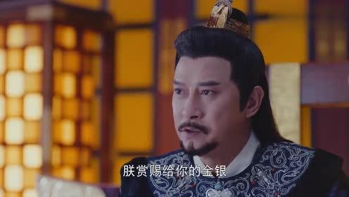 锦绣未央:李长乐被罚抄救灾之策,紫烟也被抛弃,未央大获全胜