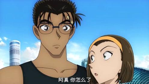 《绀青之拳》工藤新一初次面见京极真,阿真:总感觉揍过他