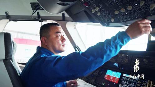 揭秘飞机试飞员的日常:最残酷的代价可能是付出生命