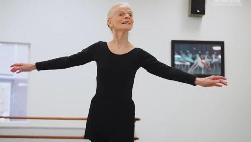 """77岁的""""芭蕾皇后"""",70年舞蹈不停,医生发现身体惊人现象"""