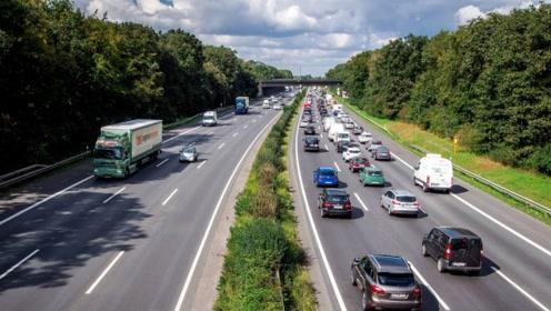 德国的高速为何从来不堵车?真正的原因很现实,难怪我们总堵车!