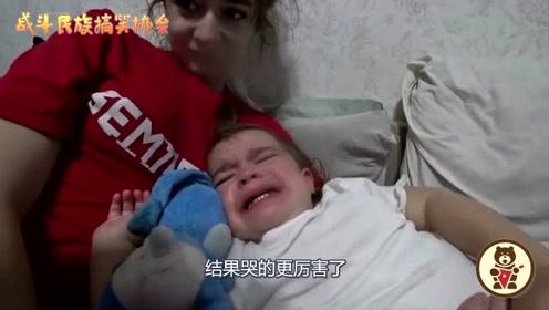 """""""你不是爸爸!""""看到爸爸刮了胡子 俄罗斯女孩委屈地哇哇哭"""