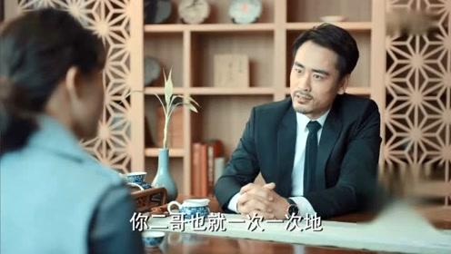 《激荡》陆江涛陷害顾亦雄的局,只有这个男人能提前看穿,真厉害