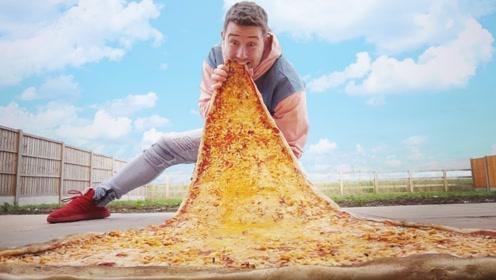 老外制作一张巨无霸披萨,饿了张嘴就吃,还能当被子盖身上!
