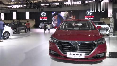 第十六届中国《长春》国际汽车博览会开展