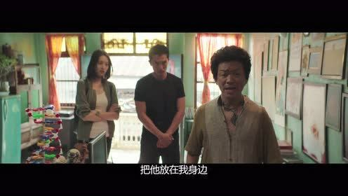 """《唐人街探案》网剧首发预告,""""唐探宇宙""""真的要来了!"""