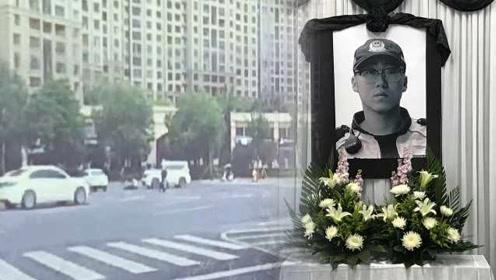 痛惜!西安22岁辅警殉职前视频曝光:试图拦停肇事车辆被撞倒