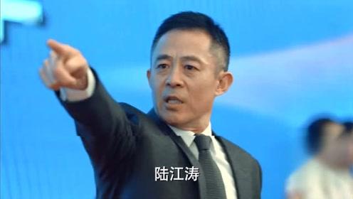 《激荡》陆江涛反杀顾亦雄,林霞看懵了