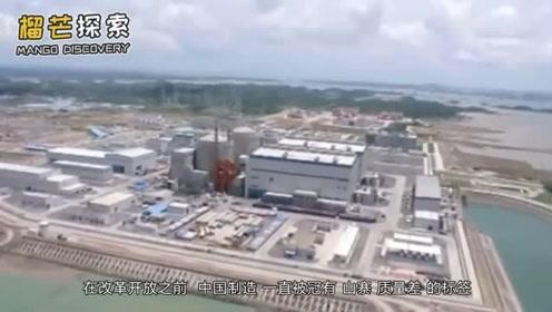 咱这是又被坑了?找日本买的三峡大坝用的钢材,竟然是假货?