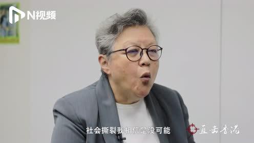 南都专访范徐丽泰:暴力冲击影响香港市面,政府应起诉不法分子