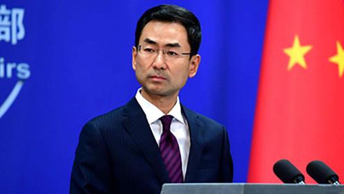 荒谬!美官员声称希望中国加强对朝制裁执行 外交部表明严正立场