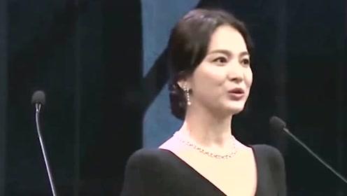 """宋慧乔恶评者被移交检方,韩国有望推出""""雪莉法""""阻止网络暴力"""
