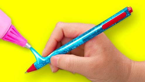 DIY创意文具,圆珠笔加点热熔胶还能这样玩,太有趣了