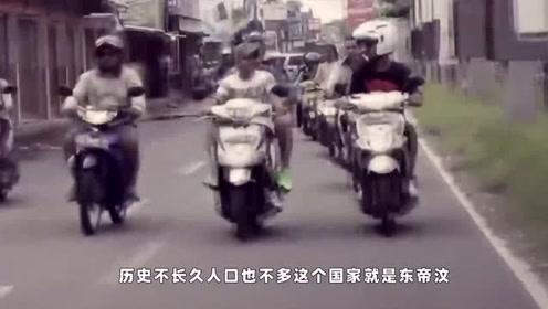 建国2小时立马和中国建交,不让日本进国门,是最年轻的国家