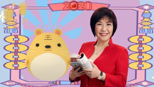 """属虎人2020年运势如何?""""动中生财""""记心中!"""