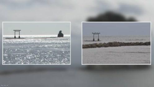 小岛消失了?日本台风过境后小岛遭巨浪吞没 当地居民:太遗憾了