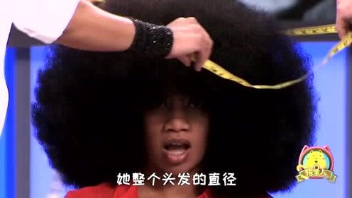 世界最大的爆炸头,头发直径达90厘米,洗一次头需2天才能干