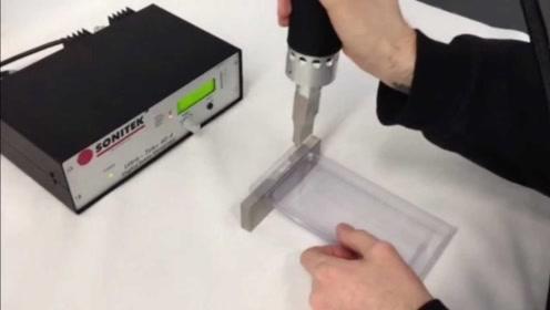 新型的超声波焊接技术,能在分子层面进行焊接,什么原理?