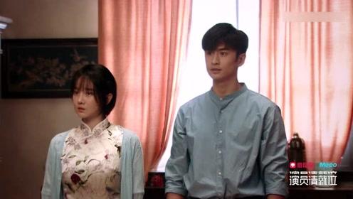 书桓来找依萍想见家长,两人拥抱太甜蜜了,看的人想谈恋爱了!